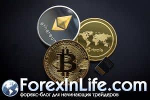 биткоин брокер 3