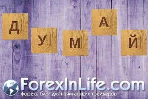 forex enigma
