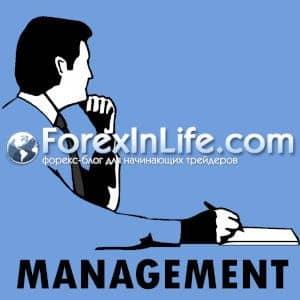 Телефон Альпари - служба поддержки или Способ общения с трейдером, партнером, соискателем