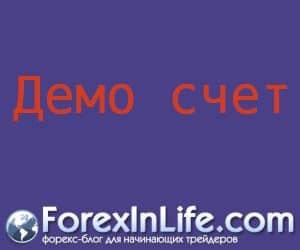 Альпари Регистрация, верификация, торговля