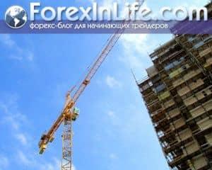 Покупка квартиры как инвестиция Простенькая задача, сложное решение