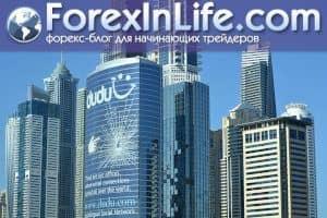 Крупнейшие банки России Что их выделяет из многих?