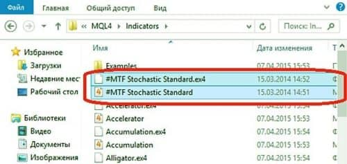 Как скачать MTF Stochastic